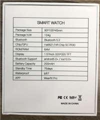 HW12 Bracelet specification (7)